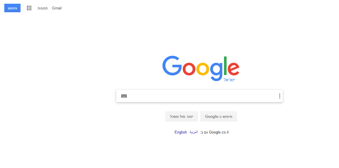 מנוע חיפוש - גוגל