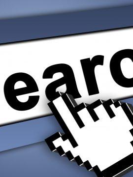 מנועי חיפוש ואינדקסים